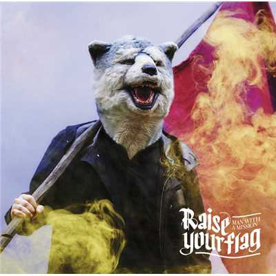 Raise your flag (TV size)