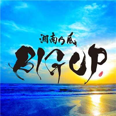 BIG UP