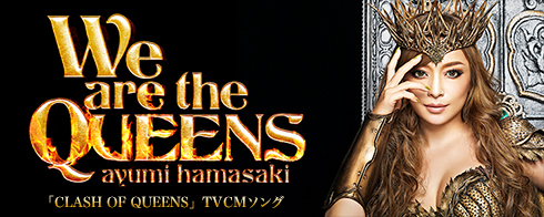 ayumi hamasaki「We are the QUE...